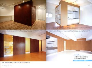 0904mizumawari01-02.jpg