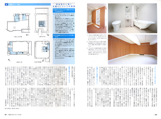 0904mizumawari03-04.jpg