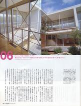 200312esquire02.jpg