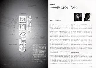 p30-31.jpg