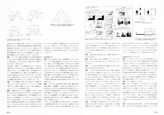 p32-33.jpg