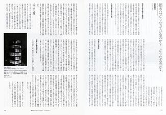 tenplusone01-02.jpg